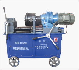 HGS-40DZ straight thread rolling machine