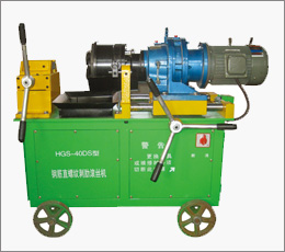 HGS-40DSstraight thread rolling machine